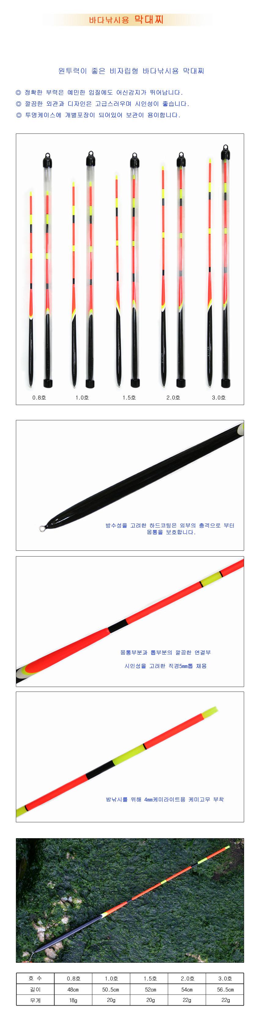 you-myung_003-1.jpg